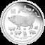 2019-Australia-PROOF-Lunar-Year-of-the-Pig-1oz-Silver-1-Coin-w-COA thumbnail 5
