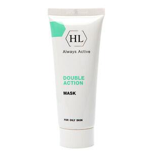 Holy-Land-Double-Action-Mask-70ml-2-4fl-oz-BNIB