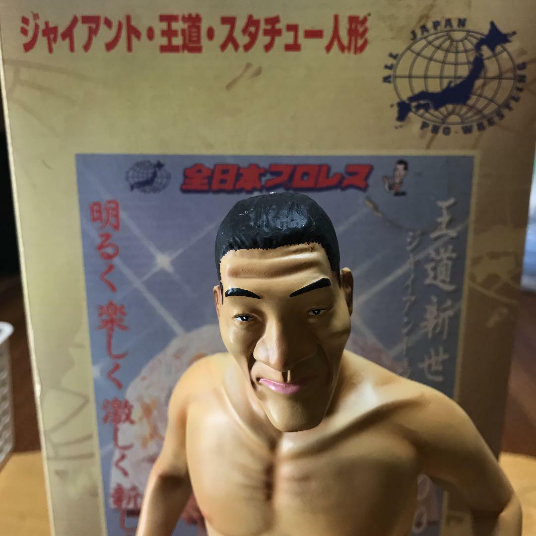 Figura Lucha Libre Todo Japón Pro Wrestling Giant Baba mercancía limitada 8928
