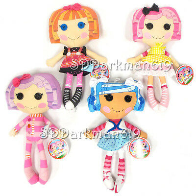 "Set of 4 LALALOOPSY Soft Rag Plush Toy 12/"" Dolls Pillow"
