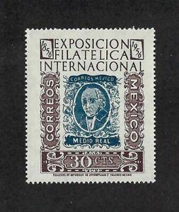 Mexico - 1956 1v. MNH Hidalgo International Philatelic Exposition Stamp on Stamp