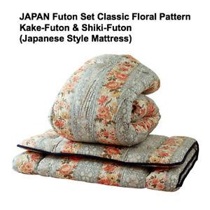 lowest price 761f4 c9d15 Details about Bedding Set Floral JAPAN Futon Set Comforter Set Japanese  Futon Mattress Single