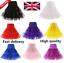 """26/"""" Retro 50s Swing Vintage Tutu Underskirt Petticoat Rockabilly Fancy Net Skirt"""