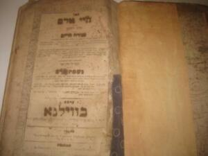 1843 VILNA Chaye Adam חיי אדם  FINE COPY by R. Avraham Danzig Antique/Judaica