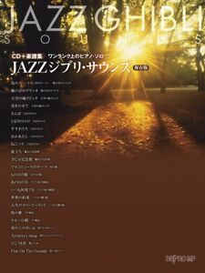 NEW Piano Solo Music Score Studio Ghibli Jazz