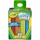 Crayola Washable Sidewalk Chalks - 12 Pieces