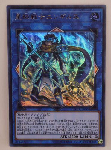Yu Gi Oh Link Summon COTD-JP050 Star Grail Warrior Ningirsu Ultra Rare Japanese