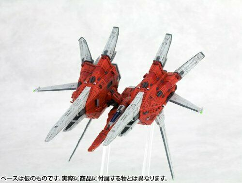 KOTOBUKIYA RAY STORM R-GRAY1 1//144 Scale Plastic Model Kit NEW from Japan