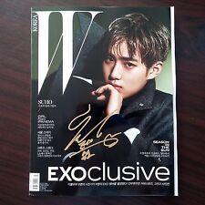 EXO Kpop - SU HO - Autographed Hand-Signed Wkorea EXOclusive July 2016 KOR ver