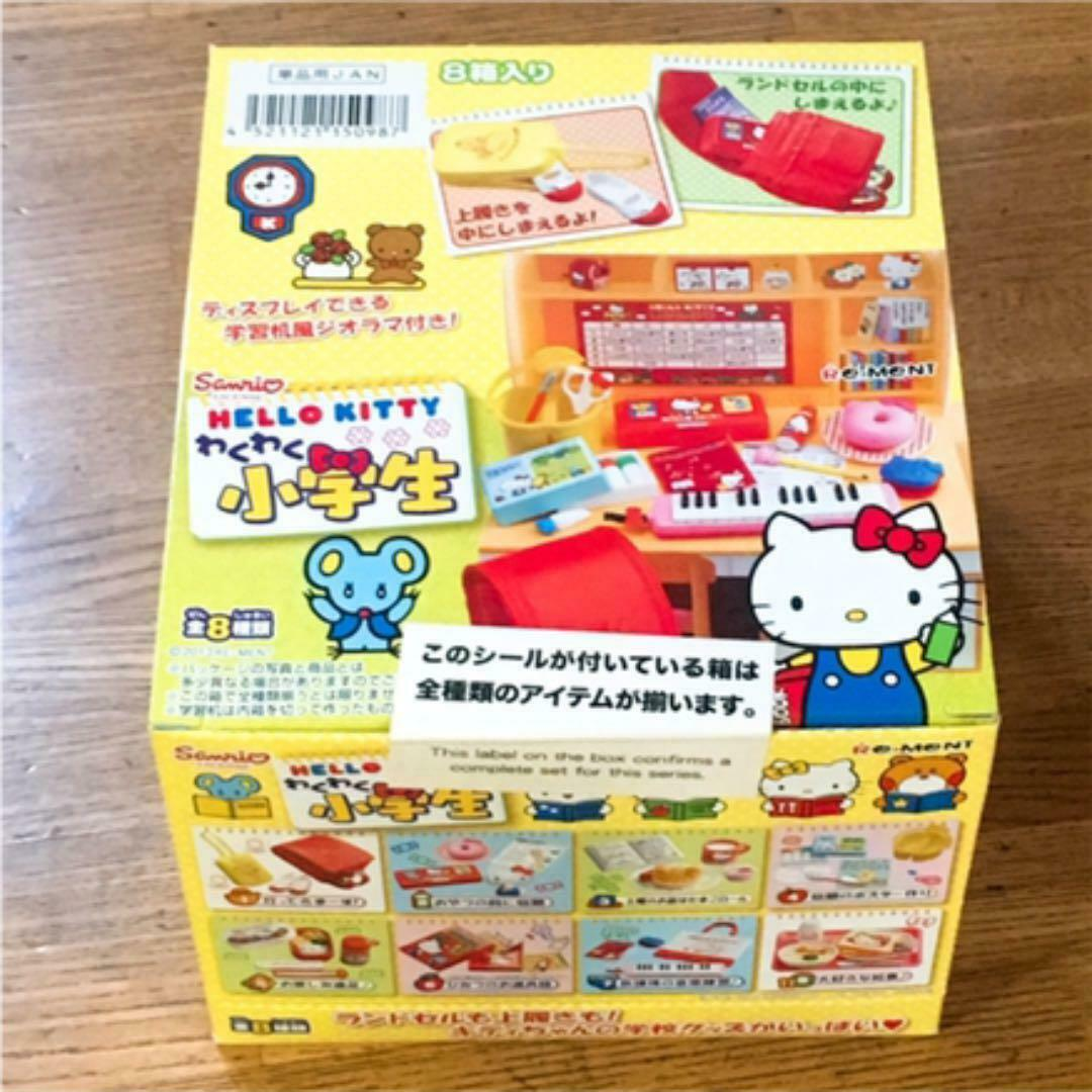 Re-Ment SANRIO Hello Kitty Elementary School Miniature Figure Full set Rare #509