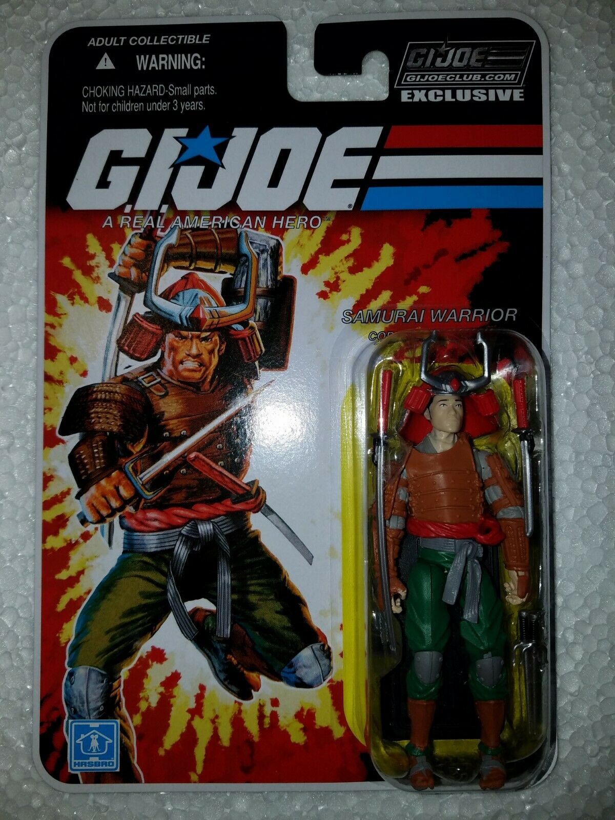 G.I.JOE EXCLUSIVE CLUB FSS 7.0  BUDO - SAMURAI WARRIOR