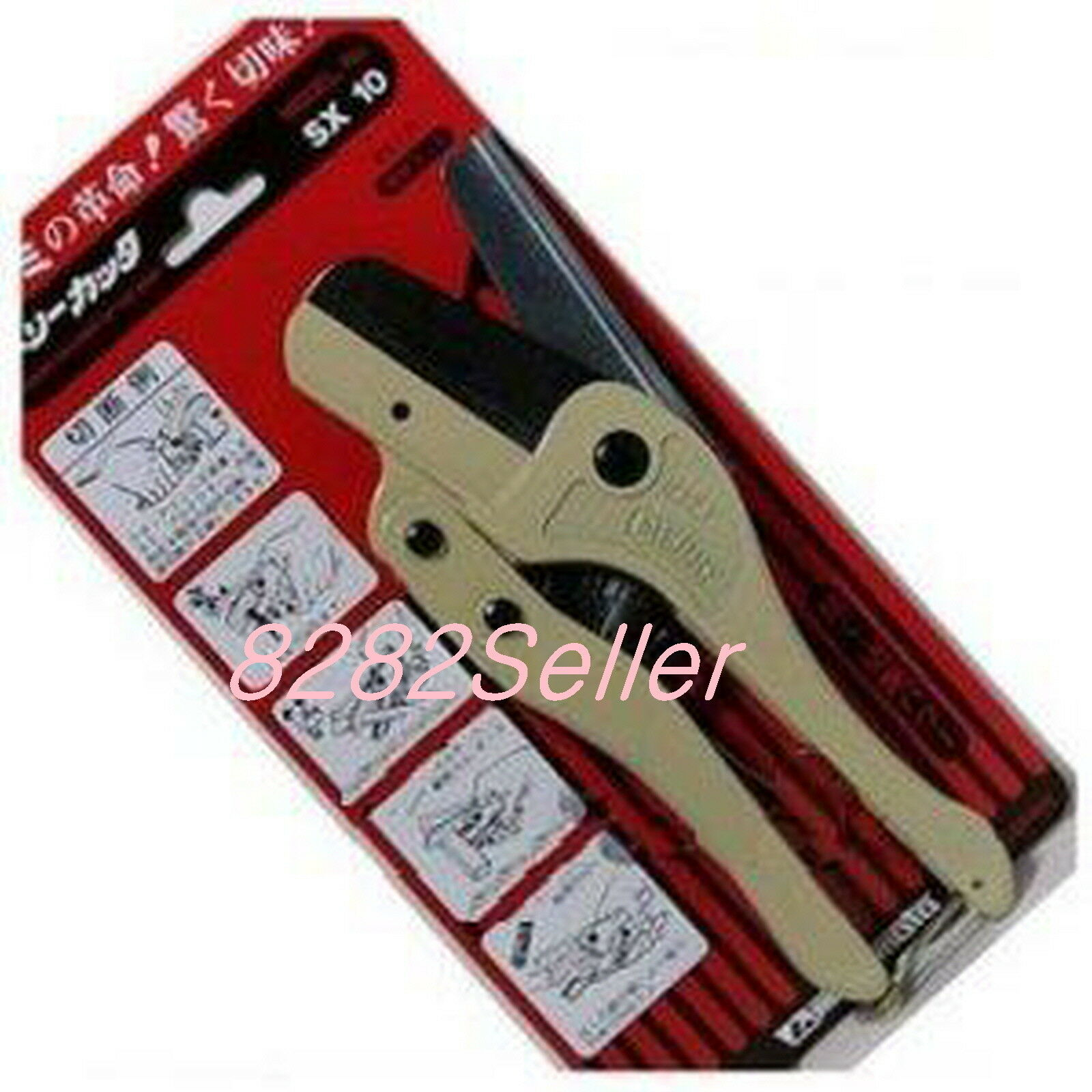 SX10 Long Blade Hand Held Wiring Duct Multifunction Cutter Plastic MERRY 65mm