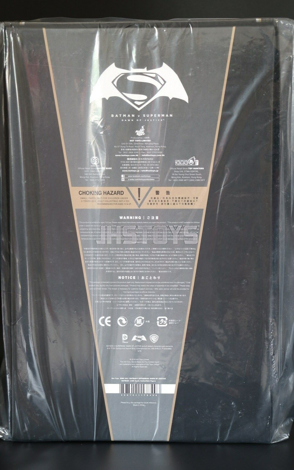 Hot Toys 1 6 Batman v Superman Dawn of of of Justice w  Tech Cowl Sniper Rifle MMS342 692690