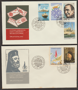 CYPRUS-1983-DIFFERENT-EVENTS-FDC