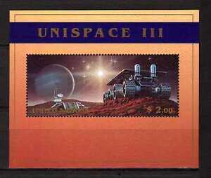 10119) UNITED NATIONS (New York) 1999 UNISPACE III S/S MNH**