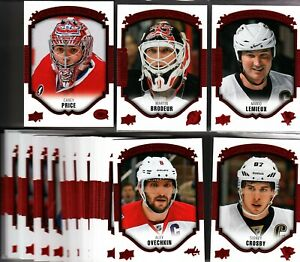 2015-16 UPPER DECK  Red Portraits (Toys R Us Exclusive) YOU PICK/CHOOSE