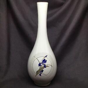 "Vintage Signed Otagiri Grand IRIS Flower VASE Japan Porcelain Gold Trim 7.5"""