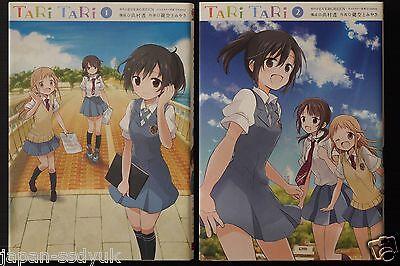 Sola 1~2 Complete Set JAPAN manga