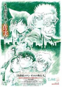 Detective Conan Flyer chirashi Movie Mini Poster