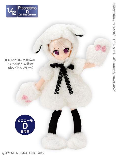 Azone picconeemo D ovejas año Conjunto de Disfraz de Cordero blancoo X Negro Picco D cuerpo