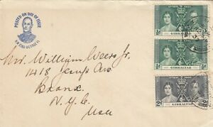 T1868-Gibraltar-12-May-1937-Coronation-First-Day-Cover