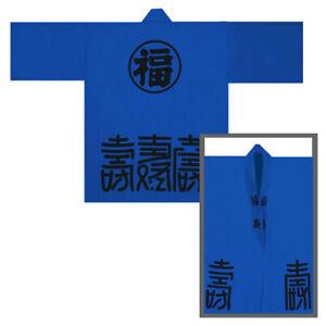 """Giapponese Felice Cappotto Bambini 22.5"""" Cotone Blu """"Fuku"""" Kotobuki made in Japan"""