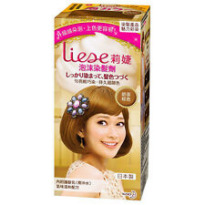 Kao Japan Liese Creamy Bubble Color Hair Dye Kit New MILK TEA BROWN Free Ship