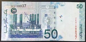 Rm 50 Zeti ZE0108837 unc