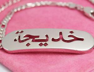 красивые картинки с именем хадиджа мощный антисептик