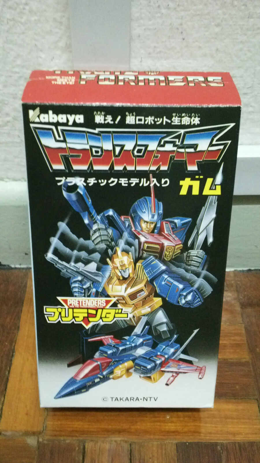 Transformers G1 Kabaya Authentic Metalhawk MIB UNUSED Sealed New AFA bluee Ready