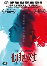 "Derek Tsang ""Soul Mate"" Zhou Dong Yu 2016 Drama NEW Region 3 DVD"