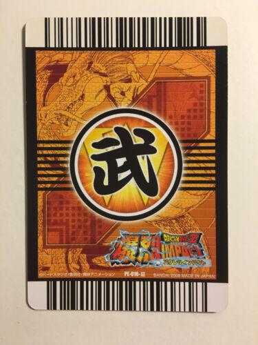 Dragon ball z bakuretsu IMPACT prism pe-016-iii