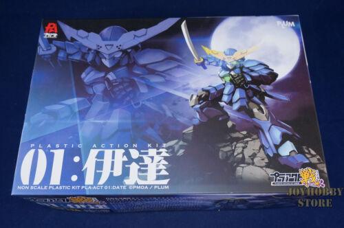 PLUM PP025 Plastic Action kit 01 : DATE Masamune