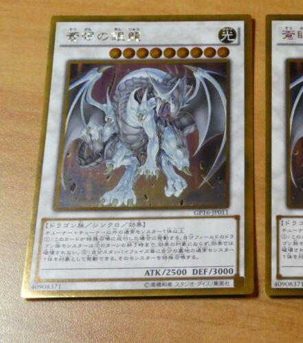 YUGIOH JAPANESE GOLD CARD CARTE GP16-JP011 Azure-Eyes Silver Dragon JAPAN MINT