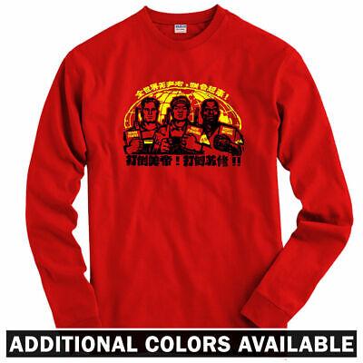 Vintage SOVIET Propaganda Poster T-Shirt Russian Communism Red USSR Communist e