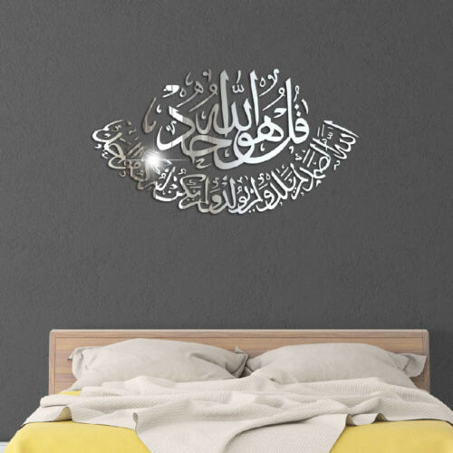 Wall Decal 3D Acrylic Removable Home Room Wall Sticker Mirror Muslim Decor DIY