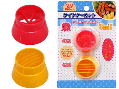 Japanese BENTO LUNCH accessories SAUSAGE CUTTER octopus and crab wiener