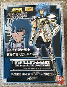 Saint-Seiya-LYRA-Myth-Cloth-Silver-Saint-Bandai-Japan-2006-100-NUEVO