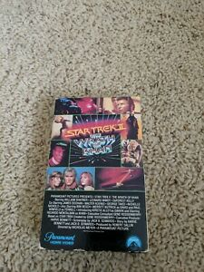 Star-Trek-II-The-Wrath-of-Khan-Beta-Tape