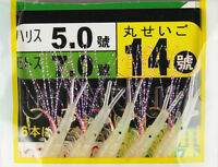 Jigging World Shrimp Gold Hook Sabiki Rigs 14
