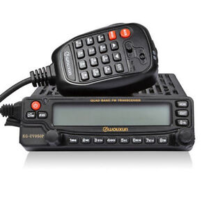 DE-Wouxun-KG-UV950P-UHF-VHF-Quad-Cross-band-Mobil-Auto-Funkgeraet-Transceiver-DHL