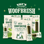 WoofBrush-Dog-Dental-Sticks-Chews-Treats-Natural-Healthy-3-Sizes-Lilys-Kitchen thumbnail 11