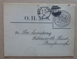 1891-VICTORIA-OHMS-CARD-MINISTER-OF-WATER-SUPPLY