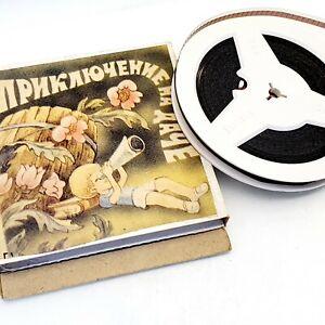 8-mm-FILM-home-movie-1970-039-s-Vintage-8mm-RUSSIAN-cartoon-7