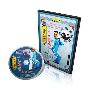 Liang-style-Bagua-8-Diagram-Palm-Ba-Gua-Boxing-and-Weapons-Zhang-Quanliang-DVD