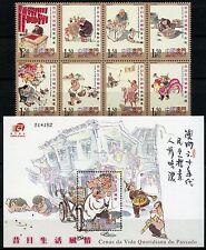 Macau Macao 2003 Hist. Alltagsszenen I Daily Life 1278-85 Block 113 MNH