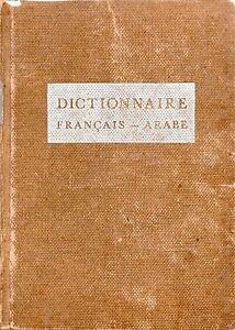 DICTIONNAIRE-FRANCAIS-ARABE-BELOT-1951