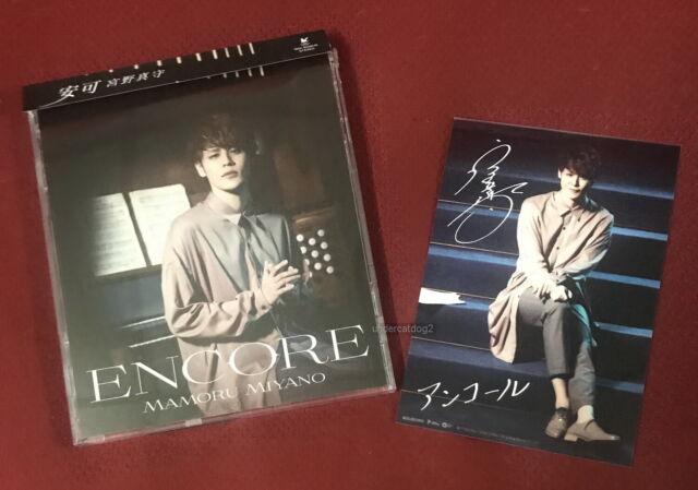 Mamoru Miyano Encore 2019 Taiwan Cd Photo Card For Sale Online Ebay