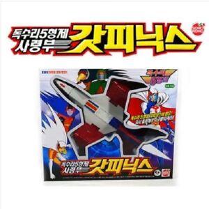 Sonokong-Science-Ninja-Team-GATCHAMAN-GOD-PHOENIX-Command-Air-plane-Iu