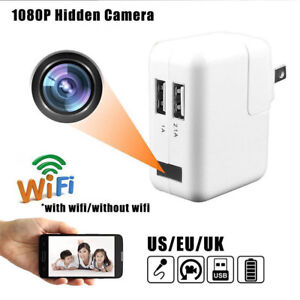 WiFi-Full-HD-1080P-USB-Wall-Charger-Mini-Spy-Motion-Hidden-Camera-Power-Adapter